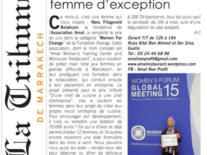 I Encuentro Hispano-Marroquí Medina del Campo-Marrakech agosto 2.016